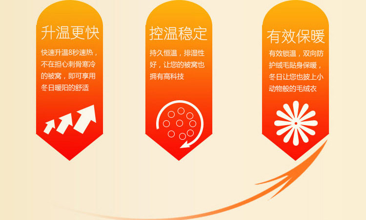 logo 标签 标识 设计 矢量 矢量图 素材 图标 750_450