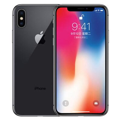 苹果(Apple) iPhone X 移动联通电信全网通